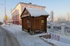ostanovki-2020-01-12-15-21-25