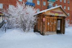 ostanovki-2020-01-12-15-23-06
