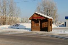 ostanovki-2020-01-12-15-26-49
