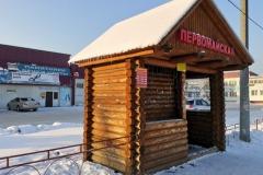 ostanovki-2020-01-12-15-27-51