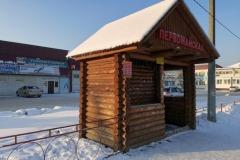 ostanovki-2020-01-12-15-27-59