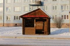 ostanovki-2020-01-12-15-35-46
