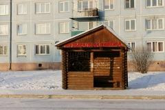 ostanovki-2020-01-12-15-35-51