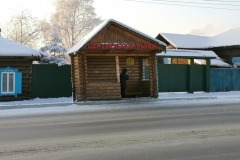 ostanovki-2020-01-12-16-05-52