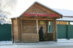 ostanovki-2020-01-12-16-06-16
