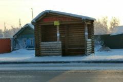 ostanovki-2020-01-12-16-16-34