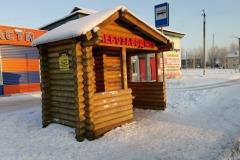 ostanovki-2020-01-12-16-20-43