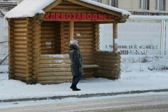 ostanovki-2020-01-12-16-21-04
