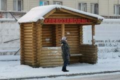 ostanovki-2020-01-12-16-21-11