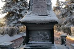 pamyatniki-cheremhovo-2020-01-12-15-43-06